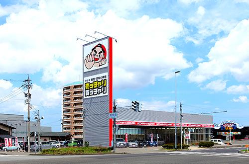 しろぼし福井大和田店